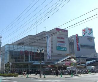 イオン津田沼店の画像1