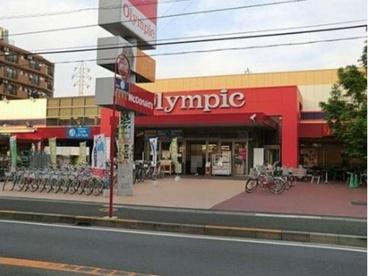 Olympic(オリンピック) 大倉山店の画像1