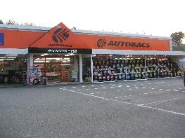オートバックス 三田店の画像1