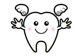 坂東歯科医院の画像1