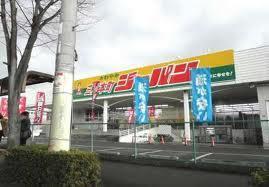 ジャパン三田本町の画像1