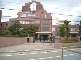 湊川短大の画像1