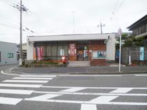 大津向陽郵便局