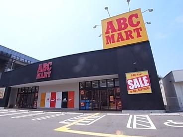 ABCMART 名谷インター店の画像1