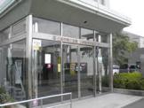 三田市商工会館