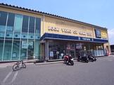 TSUTAYAジェームス山店