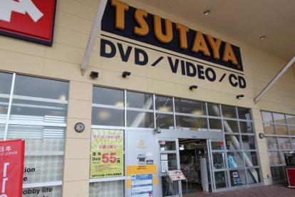 TSUTAYA ヨークタウン新田東店の画像1