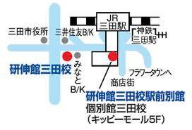 研伸館予備校 三田校の画像1