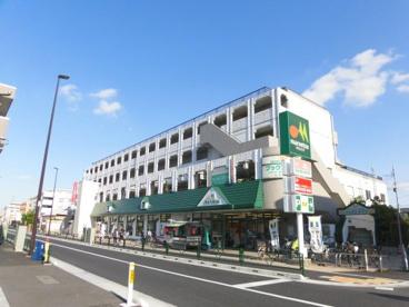 maruetsu(マルエツ) 練馬高松店の画像1