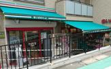 まいばすけっと 駒場東大前駅前店