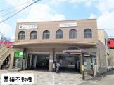 名鉄 名古屋本線 栄生駅