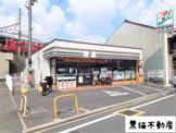 セブン-イレブン 名古屋栄生駅北店