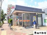 名古屋上更通郵便局