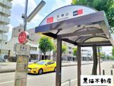 名古屋市バス 天神山停