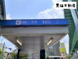 名古屋市営地下鉄 鶴舞線 浄心駅