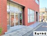 愛知銀行山田支店