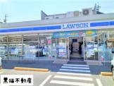 ローソン 西区清里町店