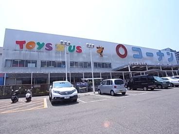 ホームセンターコーナン(トイザラス)ジェームス山店の画像1