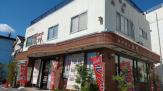 焼肉飯店 大門