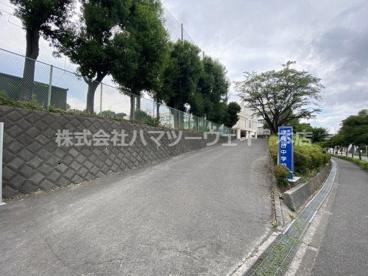 横浜市立山王台小学校の画像2