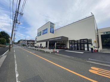 横浜市立山王台小学校の画像4