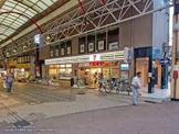 セブンイレブン 横浜弘明寺町店