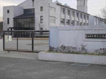 ゆりのき台中学校の画像1