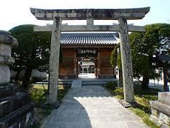 三田天満神社の画像1