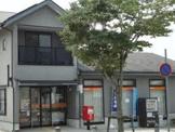 三田けやき台郵便局