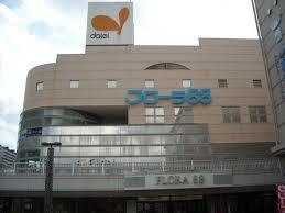 イオン 三田店の画像1