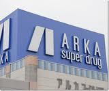 アルカ ドラッグ フラワータウン店の画像1