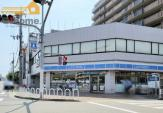 ローソン 長田北町二丁目店