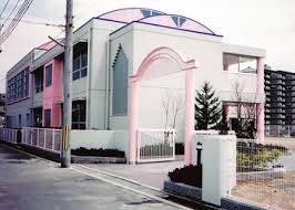 三田さち幼稚園の画像1