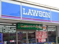 ローソン ウッディタウン中央の画像1