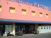 KASUMI(カスミ) 波崎店