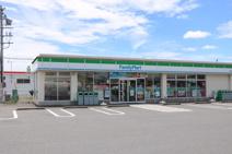 ファミリーマート神栖知手店(サイクルサポートステーション)