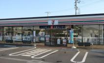 セブンイレブン 神栖平泉店