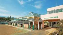 矢田部保育園
