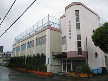 住之江保育園の画像1