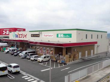 株式会社エブリイ 伊勢丘店の画像1