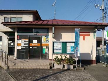 春日郵便局の画像1