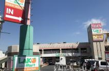 ラコマート 北越谷店