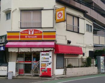 ヤマザキYショップ関店の画像1