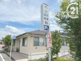 内山耳鼻咽喉科医院