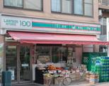 ローソンストア100 LS白金五丁目店