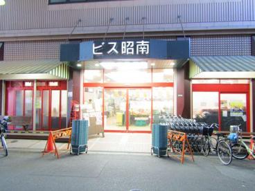 Bis(ビス) 昭南店の画像1
