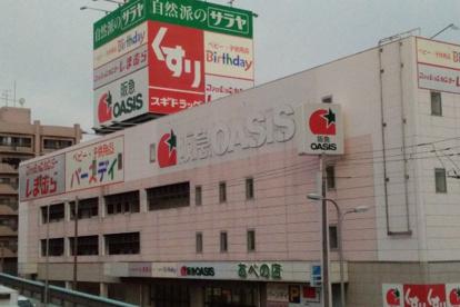 阪急OASIS(阪急オアシス) あべの店の画像1