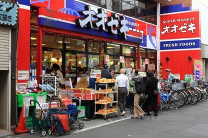 スーパーオオゼキ戸越銀座店の画像1