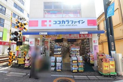 ココカラファイン 戸越銀座駅前店の画像1