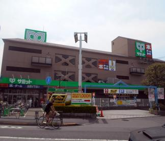 サミットストア 砧店の画像1